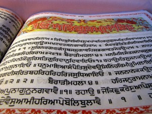 SikhScripture