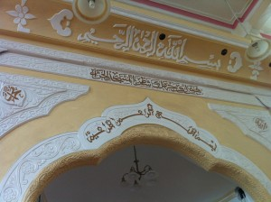 Interior of mosque in Eastleigh area