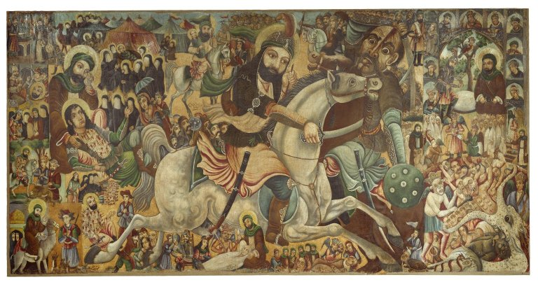 Battle of Karbala