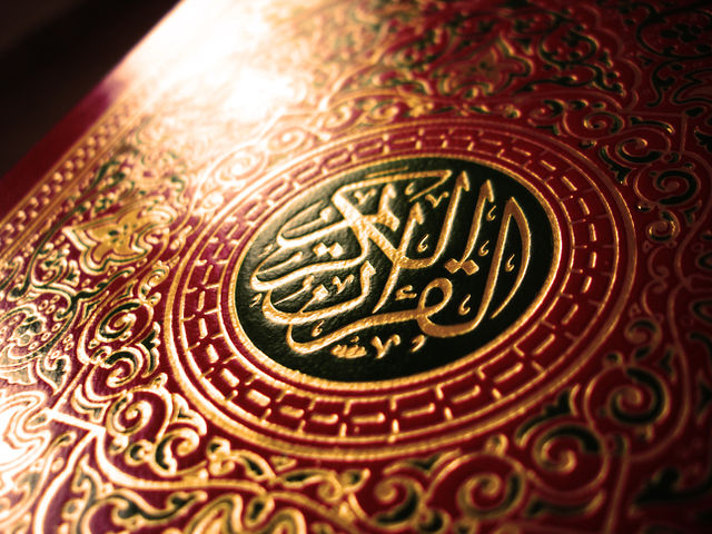 640px-Quran_cover