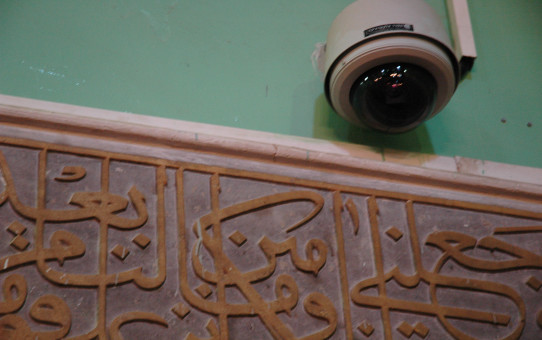 Security camera Tomb of Abraham Mosque _ WikiMedia